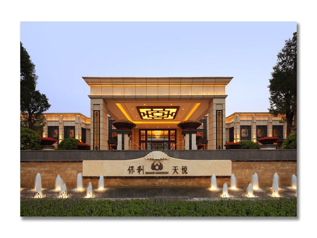 样板房案例 | 广州琶洲保利天悦样板房项目