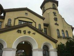 样板房案例 | 东莞松山湖紫檀豪宅样板房项目
