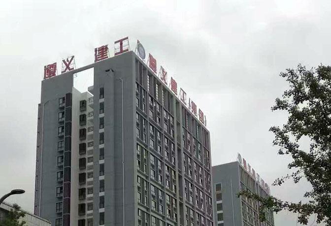 工程固装家具厂家定制案例:贵州遵义建工办公项目